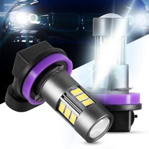 101221 H11 H16 H8 LED Fog Light Bulbs 6000K LED Fog Light Replacement